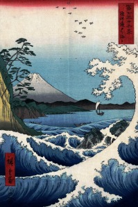 The Sea off Satta- Utagawa Hiroshige 1859