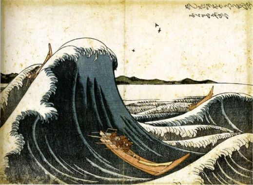 """Cargo Ship and Wave""- Hokusai 1805"